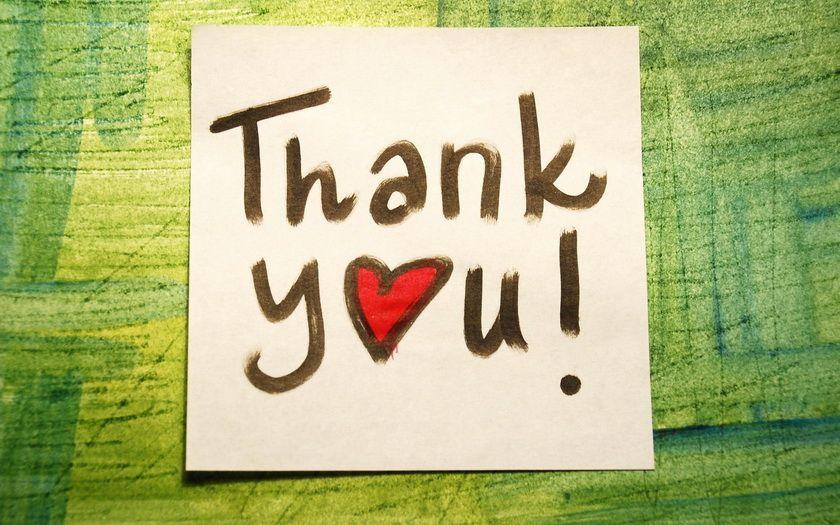 Благодарность – слово не простое